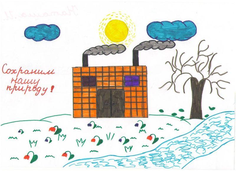 детские рисунки на тему береги природу